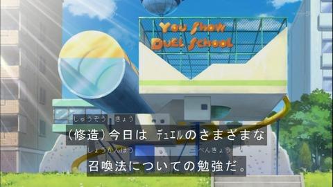 【遊戯王OCG】復帰組は召喚法が・・・