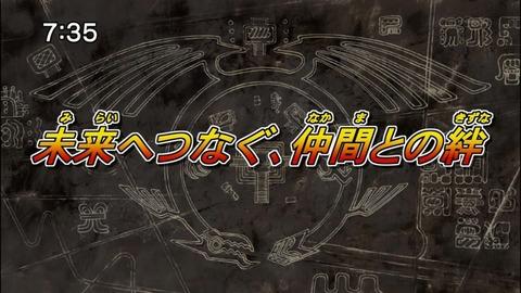 【遊戯王5D's再放送】第130話 「未来へつなぐ、仲間との絆」実況まとめ