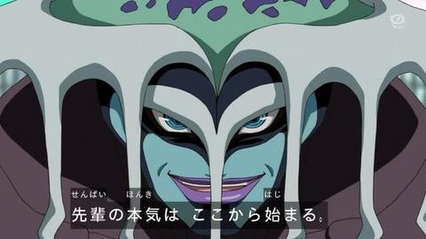 【遊戯王ZEXAL】インパクトありすぎたクラゲ先輩