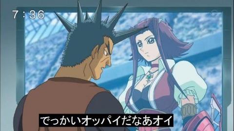 龍亞「大変だよ遊星!アキ姉ちゃんの胸から母乳が噴き出してる!」 遊星「何!?」