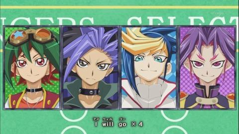 【遊戯王ARC-V】遊矢、ユート、ユーゴ、ユーリのアイコン配布!