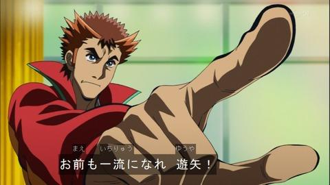 【遊戯王ARC-V】14話 「熱血!!修造劇場」 放送終了後感想まとめ