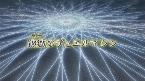 【遊戯王ARC-V実況まとめ】93話 キングVS変態!絶対王者の前にセルゲイの様子が・・・?