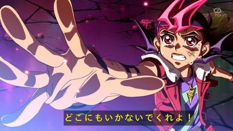 【遊戯王OCG】七夕にデュエリストと遊戯王wikiが引き離される・・・!