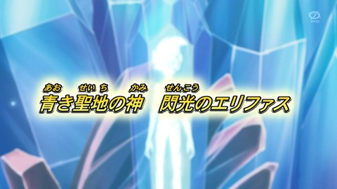 【遊戯王ZEXALⅡ実況まとめ】118話 万能すぎる虹クリボー登場!遂に敵がまさかのドローを・・・!?