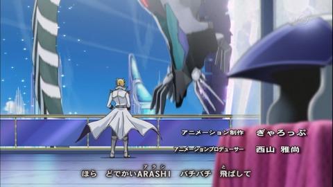 【遊戯王ARC-V】OPの映像が大幅に変更!とうとうあのデュエリスト達が登場!!