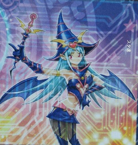 【遊戯王OCGフラゲ】Vジャンプ6月号に『チョコ・マジシャン・ガール』が付属決定!