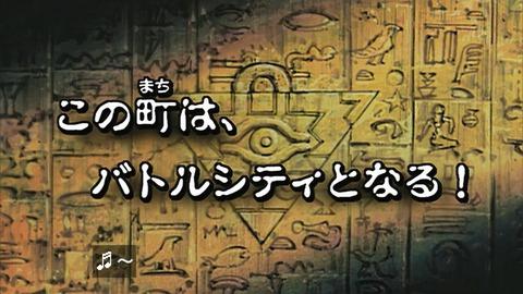【遊戯王DMリマスター】第54話 「この町は、バトルシティとなる!」実況まとめ