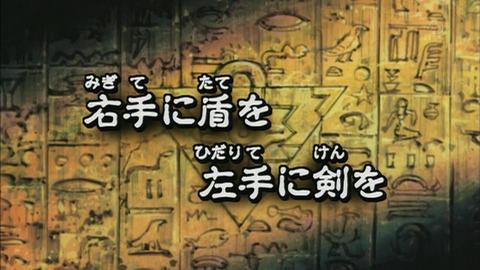 【遊戯王DMリマスター】第18話 「右手に盾を左手に剣を」実況まとめ