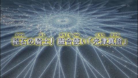 【遊戯王ARC-V実況まとめ】10話 ジェムナイト使い真澄ちゃんVSストロング柚子!男権現坂に3年ぶりのシンクロ召喚とガチXセイバーが立ちはだかる!