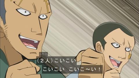 【遊戯王ARC-V】10/11(日)のアニメ放送後のカード情報公開枚数の基準が判明!