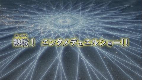 【遊戯王ARC-V実況まとめ】32話 遊矢とネオ・ニュー沢渡さんのエンタメ決戦!お楽しみはこれからだ!