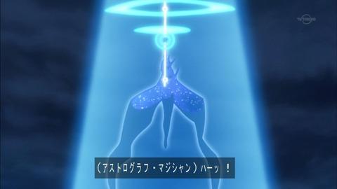 【遊戯王ARC-V】アストログラフ・マジシャンと星読み時読みの関係は・・・?