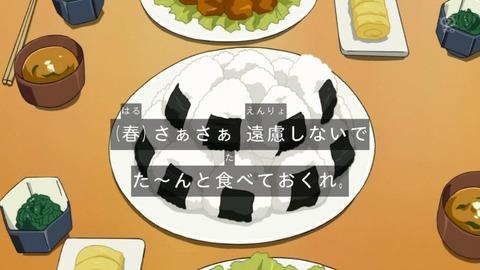【遊戯王】今後のデュエル飯は?