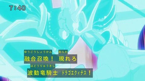 【遊戯王OCG】読みにくい名前