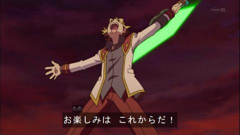 【遊戯王ARC-V】ネオ・ニュー沢渡さんが妖仙獣を使いこなしてるだと・・・!?