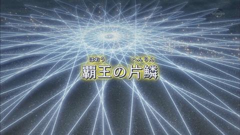 【遊戯王ARC-V実況まとめ】129話 赤馬零王の猛攻!遊矢の中のズァークが暴走し・・・!?