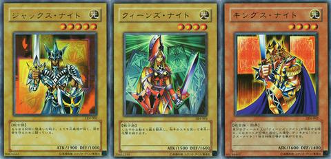 【遊戯王OCG】絵札の三銃士もリメイクくるかな?