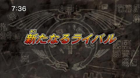 【遊戯王5D's再放送】第118話 「新たなるライバル」実況まとめ