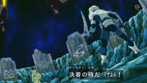 【遊戯王ZEXALⅡ】135話 「未来をこの手に!銀河決戦終結!!」 放送終了後感想まとめ