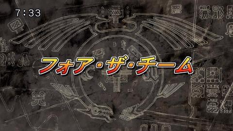 【遊戯王5D's再放送】第101話 「フォア・ザ・チーム」 実況まとめ