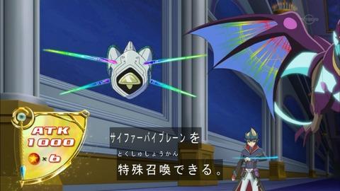 【遊戯王ARC-V】動きやすくなりそうなサイファーデッキ
