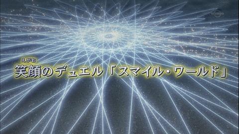 【遊戯王ARC-V実況まとめ】53話 エンタメデュエル完全復活!ランサーズが最初に行く場所は・・・?
