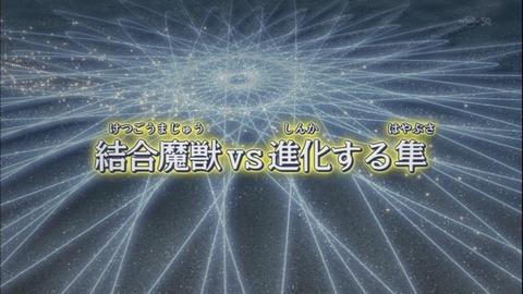 【遊戯王ARC-V実況まとめ】34話 トラウマ確実の結合魔獣VS進化しまくる隼!ゲス顔ショタと逆境の不審者によるアクション戦争アニメ!