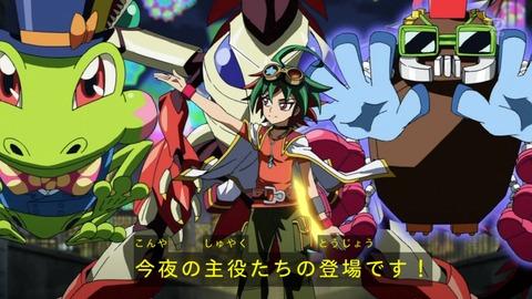 【遊戯王ARC-V】4話 「一筋の希望!!ブロックスパイダー」 放送終了後感想まとめ