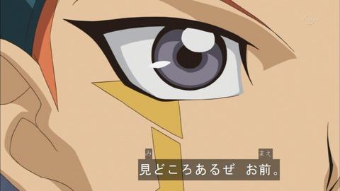 【遊戯王ARC-V】57話 「黒い旋風 クロウ・ホーガン」 放送終了後感想まとめ