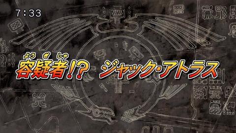 【遊戯王5D's再放送】第83話 「容疑者!?ジャック・アトラス」 実況まとめ