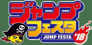 【遊戯王】ジャンプフェスタ2018で中外鉱業より「中仕切りクリアファイルセット」販売!