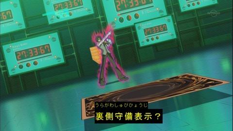 【遊戯王OCG】遊戯王三大初心者殺しルール逆順処理、優先権、それから・・・