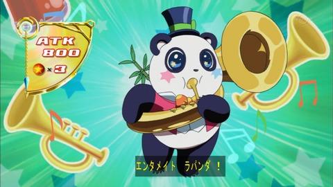 【遊戯王OCGフラゲ】ジャンプビクトリーカーニバル2015の来場者記念品カードは『EMラ・パンダ』に決定!