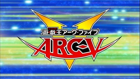【遊戯王ARC-V】OPが「ハナテ」に変更!・・・最後に出てきたドラゴン使いはまさか!?