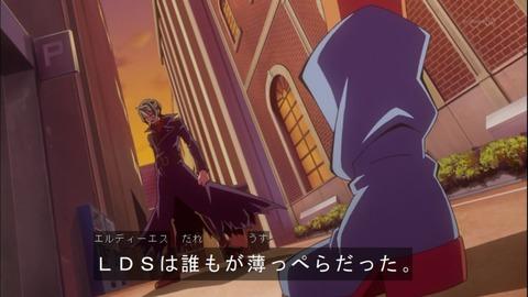 【遊戯王ARC-V】LDSのデュエルはやたら下に見られてるけど・・・