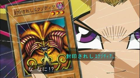 【遊戯王OCG】特殊勝利の難しさ