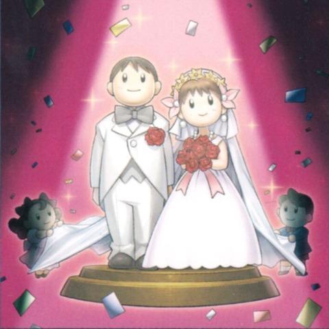 【遊戯王】私達、結婚します