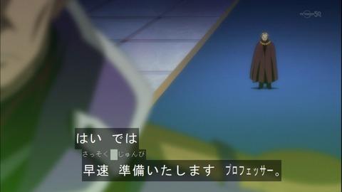 【遊戯王ARC-V】プロフェッサーは赤馬零王・・・?