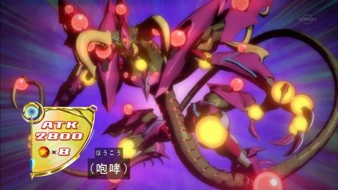 【遊戯王ARC-V】アニメ版スターヴ・ヴェノム強すぎる・・・