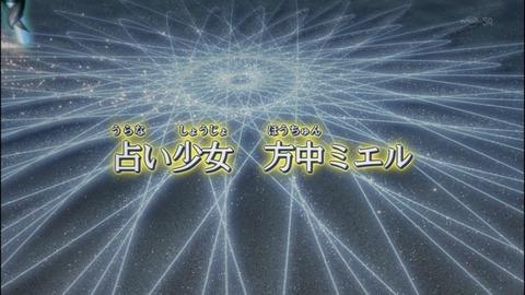 【遊戯王ARC-V実況まとめ】22話 天空に描け鼻血のアーク!儀式&リバース使いの占い少女ミエルちゃん登場!