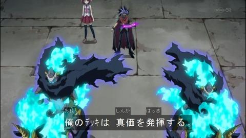【遊戯王ARC-V】黒遊矢(ユート)デッキは今後どうなるのだろうか