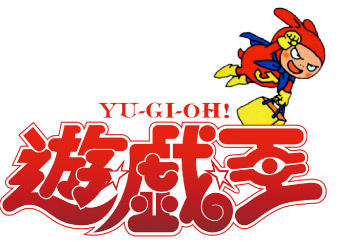 【遊戯王OCG】JVC'16でもらえる特別パックの収録内容と販売される遊戯王グッズが判明!