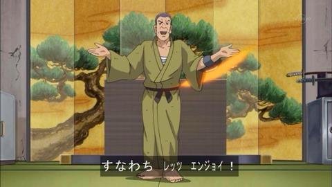 【遊戯王OCG】花札衛の続投でレッツエンジョイ!