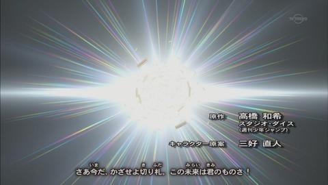 【遊戯王ARC-V】遊戯王ARC-V第4オープニング「切り札」!