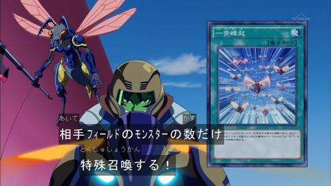 【遊戯王ARC-V】B・F(ビーフォース)で昆虫族に希望が・・・!