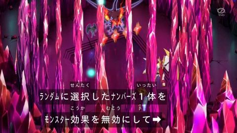 【遊戯王ZEXAL】また壊されたバリアンズスフィアフィールドの耐久性