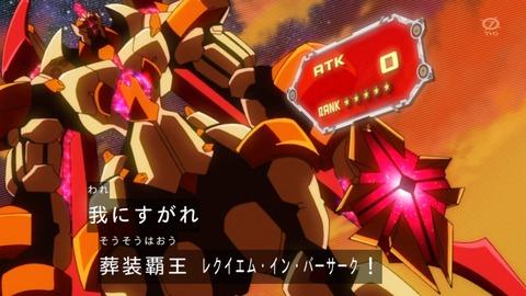 【遊戯王OCG】CNo.80 葬装覇王レクイエム・イン・バーサークはかなり強いよな
