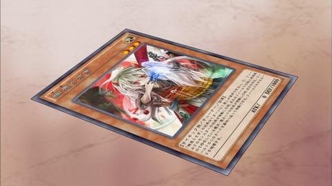 【遊戯王ARC-V】幽鬼うさぎはアニメ世界でも通用する超レアカード