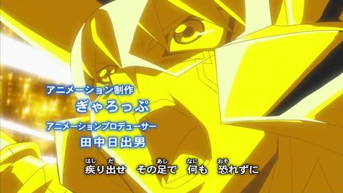 【遊戯王実況】遊戯王5D's 151話「集いし願い」実況スレ案内 7時30分から放送開始!